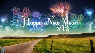 2015 happy new year images free download hd background