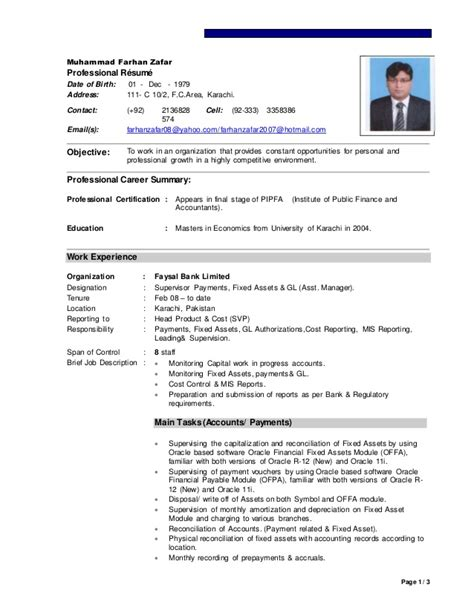 Sample Resume Format Dubai by Cv Farhan Asset Manager Accounts Upds