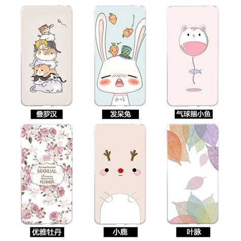 Casing Silicon Flower Bling Samsung A8 2016 A8 2015 Soft animal phone relief silicone cover for samsung