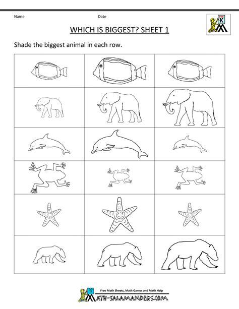 Worksheets For Preschoolers by Size Worksheets Bigger Smaller Or The Same Size