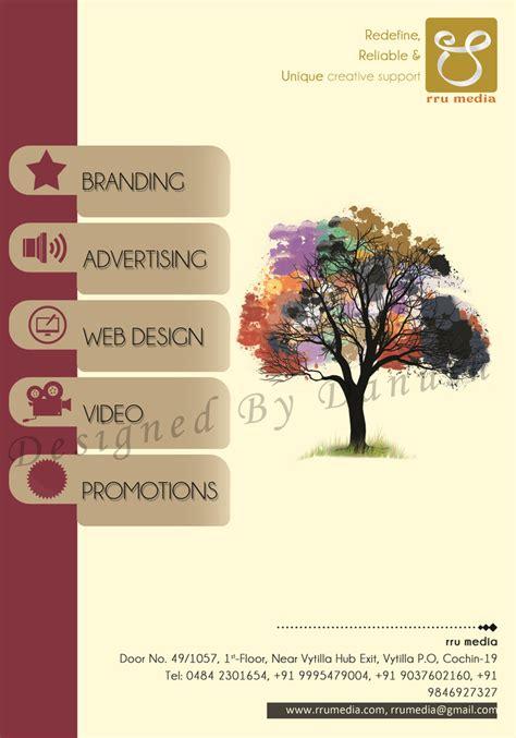 sle cover page design portal