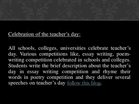 Essay For Teachers Day In by Essay On Teachers Day Celebration In School In India Mfacourses719 Web Fc2