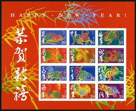 usps new year sts monkey community lunar new year sts