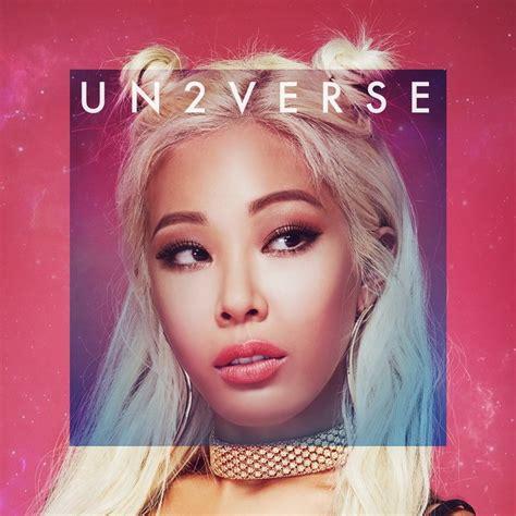 1st Mini Album With J un2verse 1st mini album kpopscene