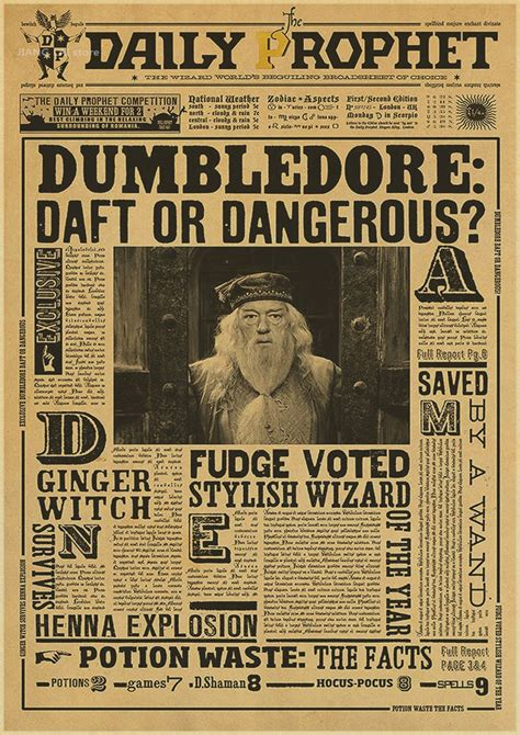 Harry Potter Printable Posters