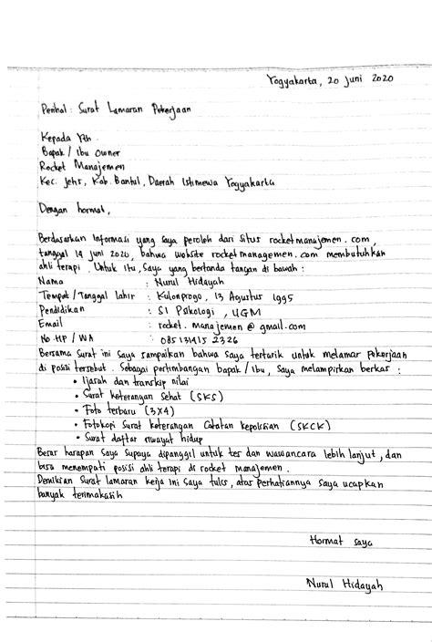 Download Contoh Surat Lamaran Kerja Ahli Terapi (Word, PDF)