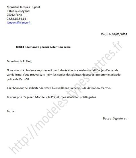 Demande De Lettre Administrative Modele Lettre Demande Administrative