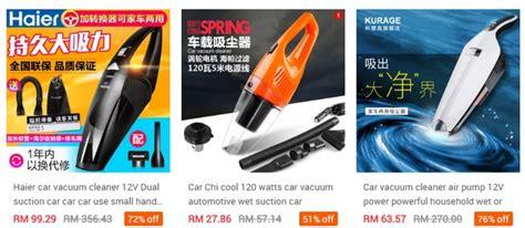 Vacuum Cleaner Untuk Rumah beli vacuum cleaner rumah yang bagus dan murah di