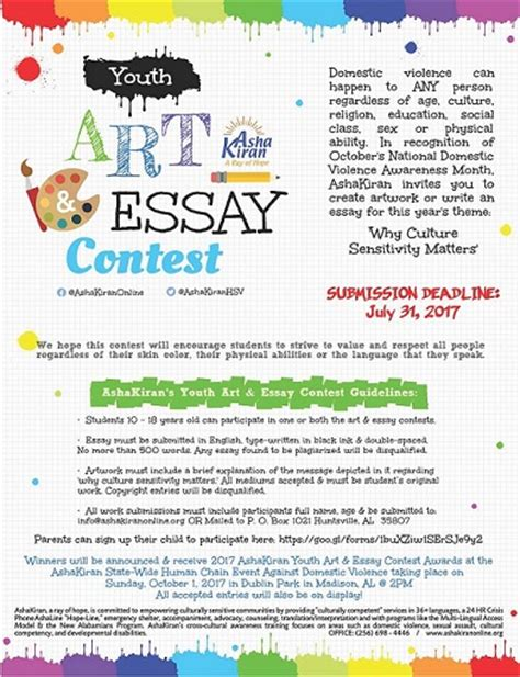 Religious Freedom Essay Contest by 2017 Religious Liberty Essay Contest 56 Images Free Starbucks Cover Letter Exle 2017