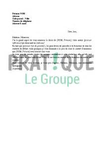Lettre De Resiliation Mobile Cause Deces Modele Lettre Resiliation Deces Document
