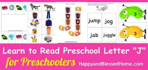 Gift Items Starting With Letter J 5 free preschool worksheets for preschool alphabet letter