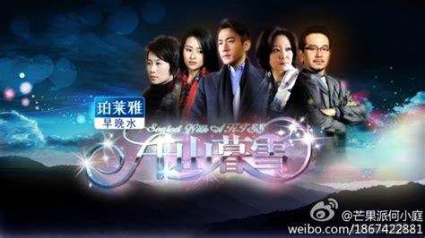 film terbaru hawick lau top 10 phim chuyển thể ng 244 n t 236 nh trung quốc hay nhất