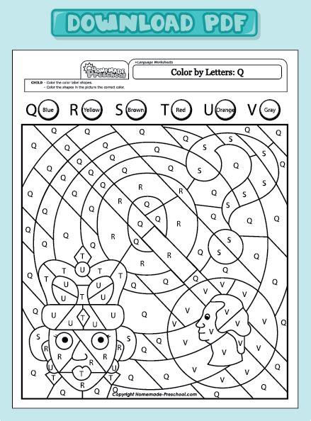 Alphabet Worksheets Pdf by Color By Letter Worksheets For Kindergarten Language