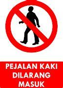 Stiker Tanda Dilarang Masuk rambu k3 kumpulan rambu larangan k3 safety sign ahli