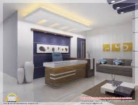 New Home Plans With Interior Photos by Beautiful 3d Interior Office Designs Kerala Home Design