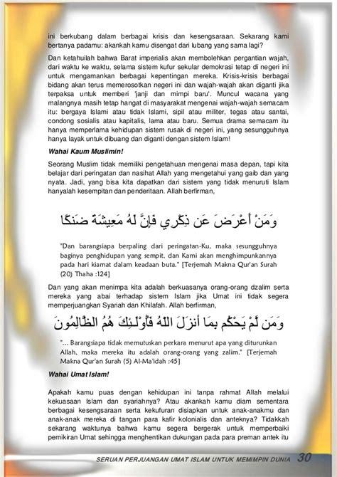 Islam Untuk Satu Dunia buku seruan perjuangan umat islam untuk memimpin dunia