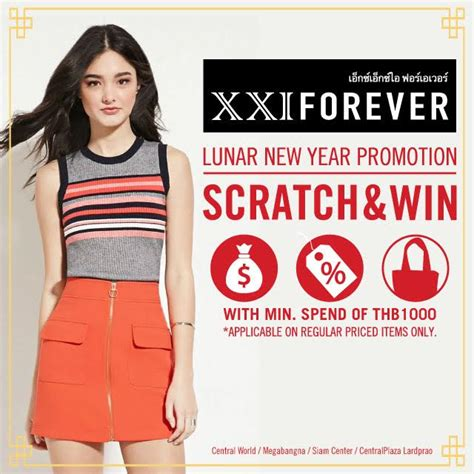 junction 8 new year promotion xxi forever lunar new year promotion ถ ง 14 ก พ 59