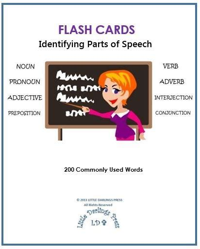 website to make flash cards free flash cards identifying parts of speech free