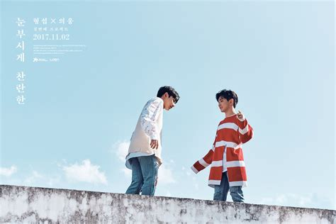 Hyung Seop X Eui Woong Single Album Vol 1 Dazzling actualizado ahn hyung seob y eui woong comparten teaser de su pr 243 ximo sencillo
