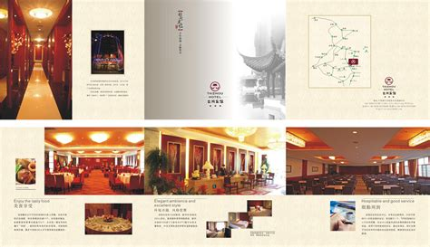 Hotel Brochure Templates by Taizhou Hotel Brochure Psd Millions Vectors Stock