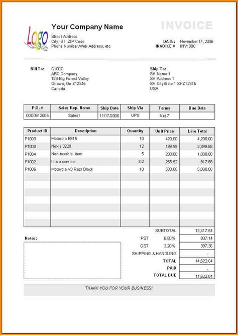 bill of sale example form 10 results found uniform