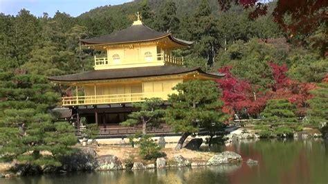 pavillon japan kyoto pavillon d argent ginkaku ji pavillon d or