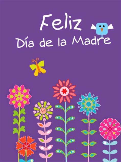 im 193 genes para el d 205 a de la madre 174 frases de amor presentaciones para el dia de las madres gratis im 193