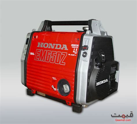 honda generators prices in pakistan review market