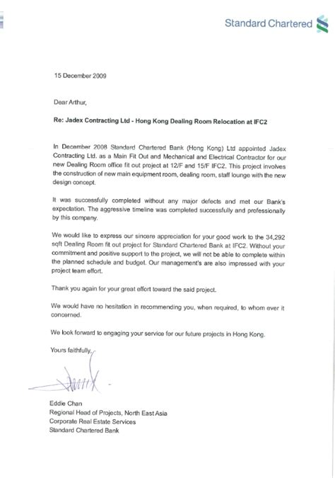 hong kong business letter format standard cover letter for bank accountant l picture