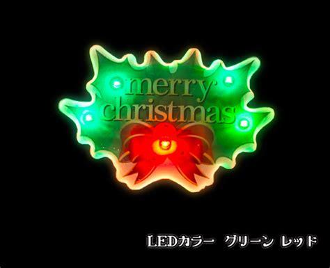Ms Glow Original By Merry Fashion happyjoint rakuten global market glow pin 171 merry 187