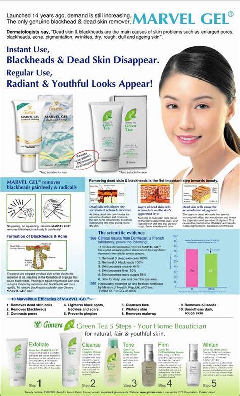 Bio Malaysia local brand bio essence and ginvera health channel cari infonet