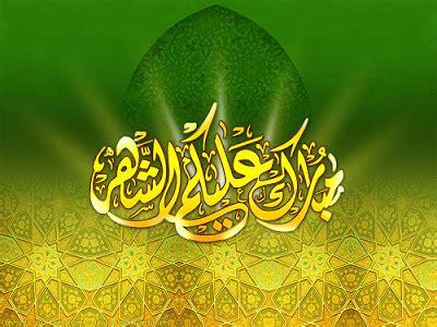 wallpaper paling bagus dan indah gambar gambar kaligrafi islam paling indah untuk wallpaper