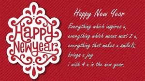 happy new year to we the people the leon kwasi chronicles