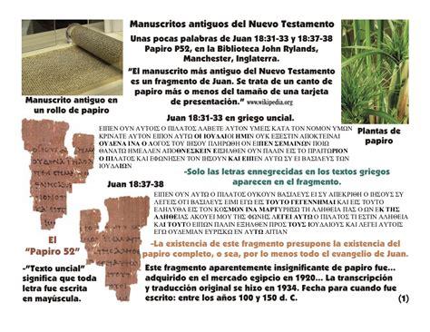 imagenes biblicas del nuevo testamento manuscritos antiguos del nuevo testamento diez im 225 genes