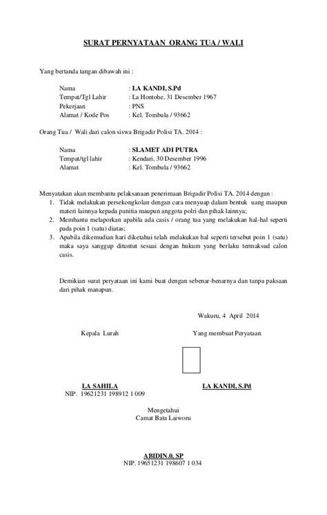 contoh surat dinas penelitian usaha