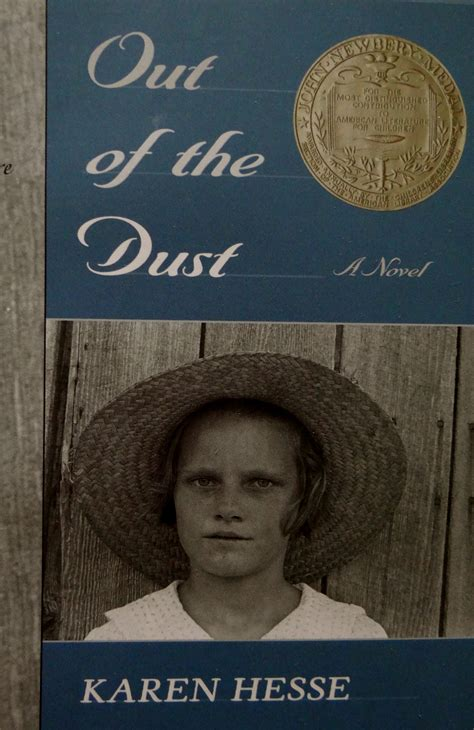 dust picture book books by hesse karenhesseblog