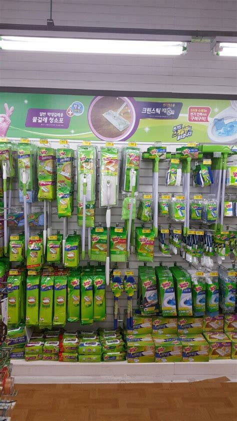 Korea 3m 3m 쓰리엠 대형마트진열예시 3m 도매 abm korea 네이버 블로그