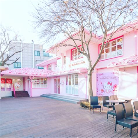 where is the hello kitty house located home design