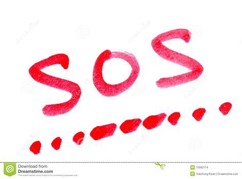 Kurung Code Sos 57 write sos with its morse code stock photo image 15092114