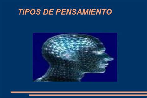 imagenes mentales del pensamiento tipos de pensamiento