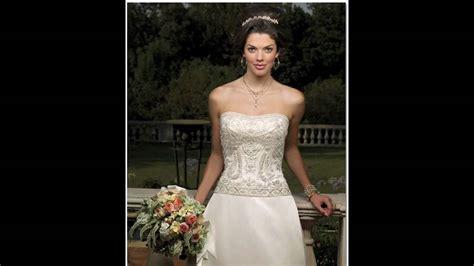 Twilight Breaking Dawn (Bella's Wedding Dress) w/ Bella's