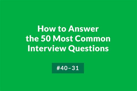 how to answer the 50 most common questions part 2 glassdoor