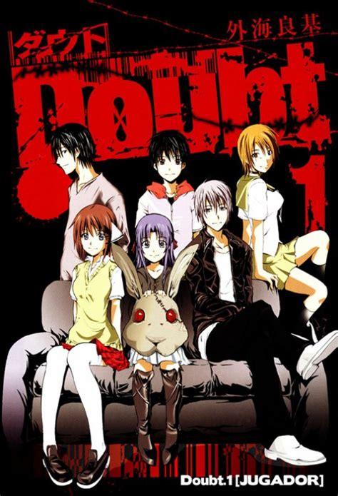 film drama anime doubt manga anim 233 drama film etc