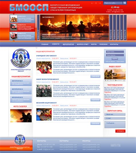 web design layout resolution web layout design 2011 16 by kg69design on deviantart