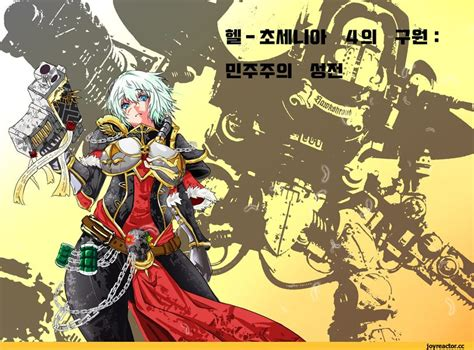 Anime 40k by Warhammer 40000 Warhammer40000 Warhammer40k Warhammer