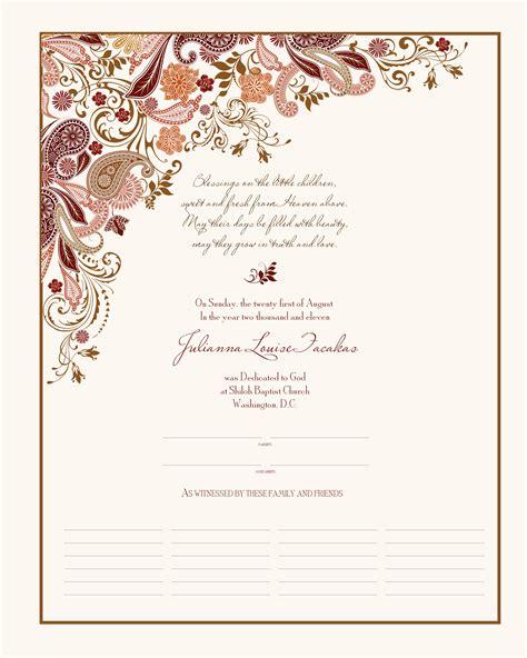 design baptism certificate dedication certificate paisley garden baby certificate