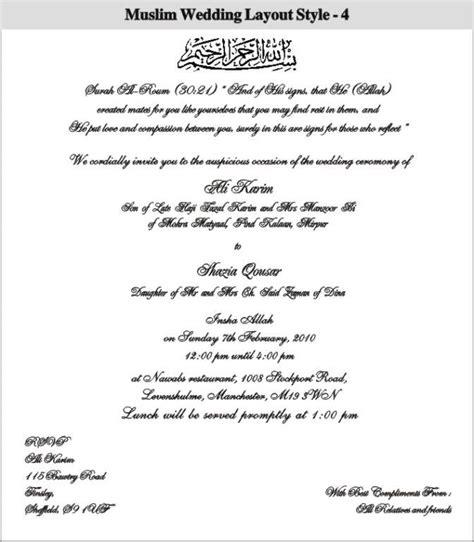 9 Best Wedding Invitation Wordings Muslim Images On Pinterest Wedding Invitation Wording Muslim Wedding Invitation Templates
