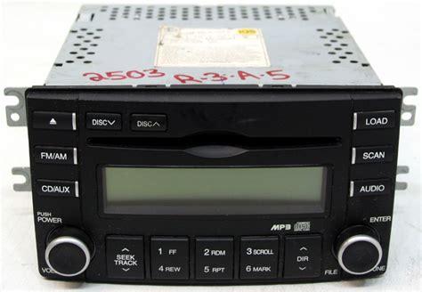Kia Cd Player Kia Spectra 2007 2009 Factory Stereo 6 Disc Changer Mp3 Cd