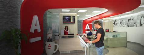 alfa bank alfa bank buys misys equation source code 187 banking technology