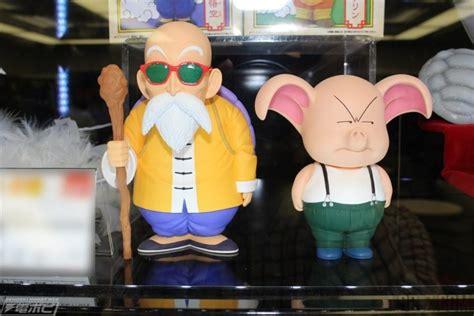 Db Collection Vol 2 Kamesenin And Oolong Ori Misb 44 232 me prize fair les figurines d automne 2016